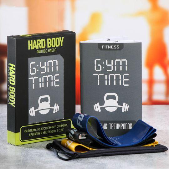 Фитнес-набор Сильному