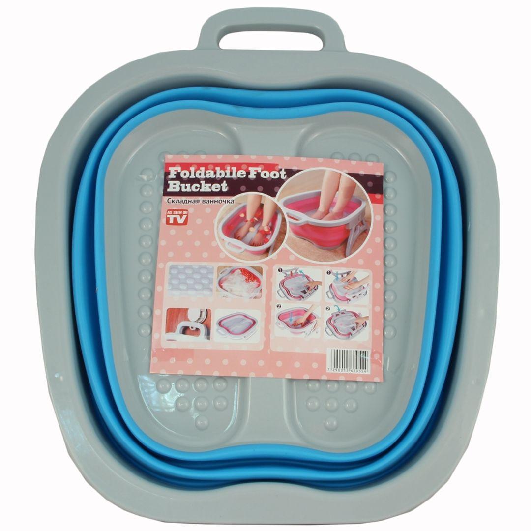 Складная ванночка для ног Foldable Foot Bucket (Серый с синим) Упаковка