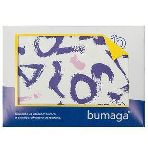 Кошелек Bumaga Brush