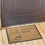 Коврик для входной двери Просто мяу