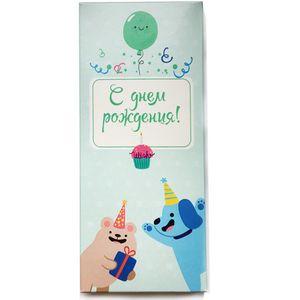 Шоколадная плитка С Днем Рождения