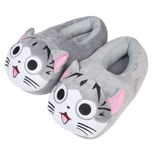 Тапочки Kawaii Cat