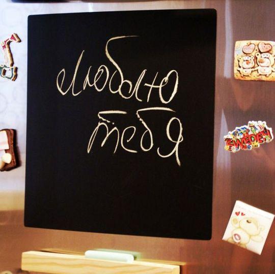 Магнитная доска на холодильник для рисования Малёвич