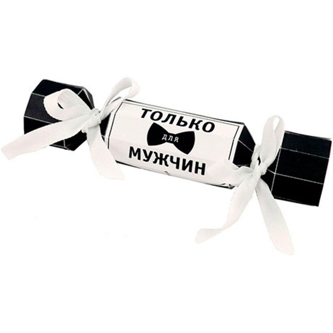 Набор Большая конфета Только для мужчин