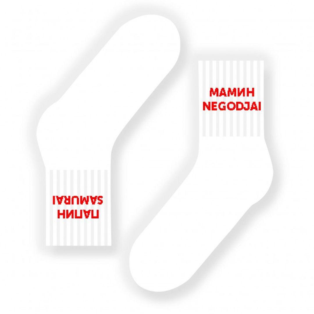 Носки спортивные Мамин негодяй, папин самурай (10 см)