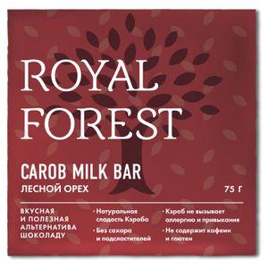 Шоколад из обжаренного кэроба (лесной орех) Carob Milk Bar (75 г)