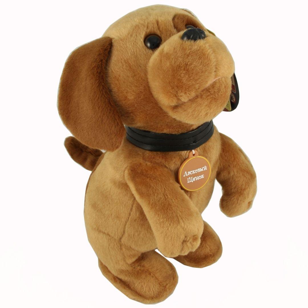 Музыкальная игрушка Ласковый щенок