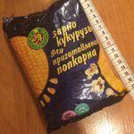 Зерно кукурузы для приготовления попкорна (500 г) Отзыв