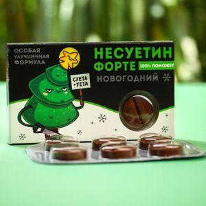 Шоколадные таблетки Несуетин форте