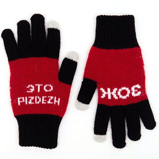 Перчатки для сенсорного экрана ЗОЖ
