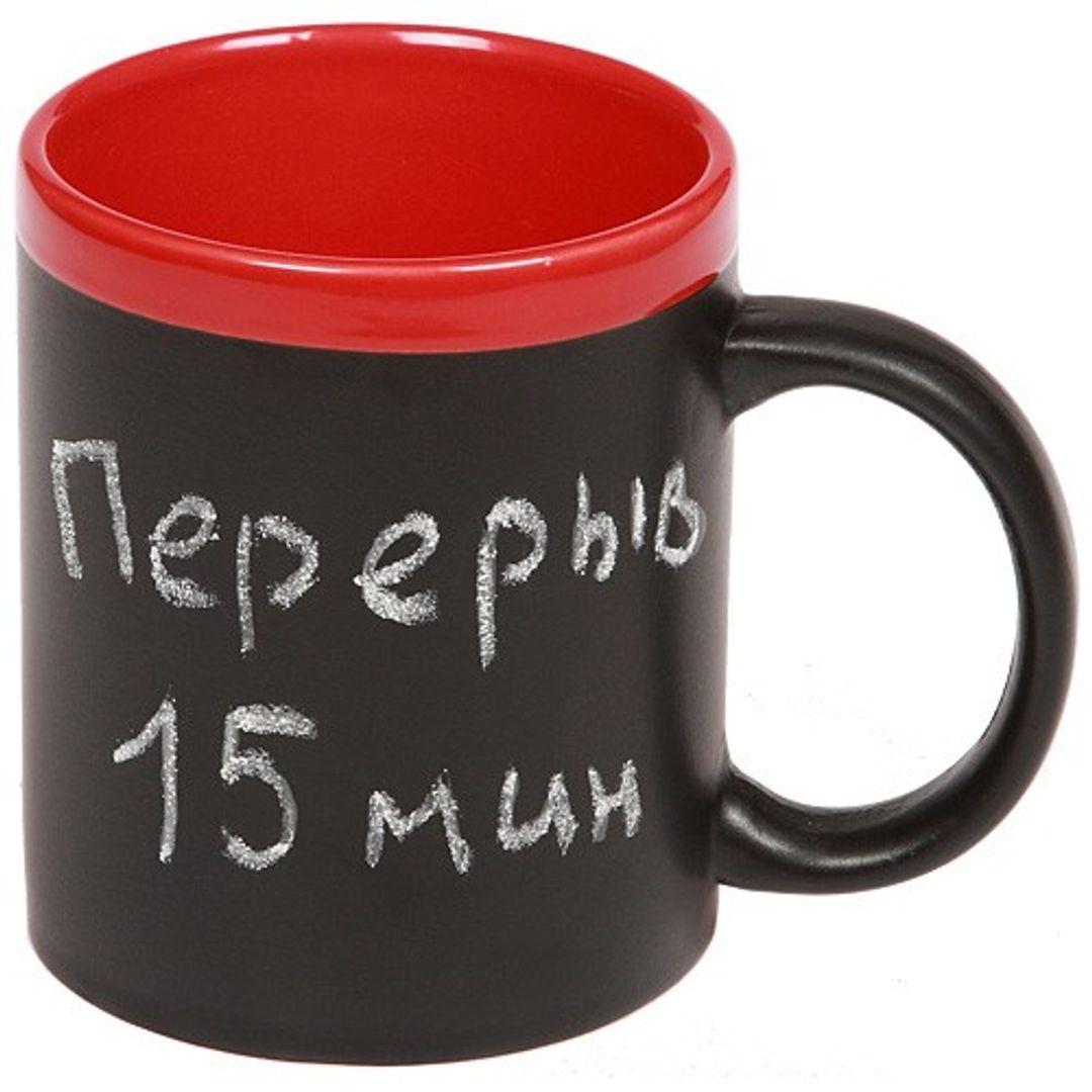 Кружка для рисования мелом (Красная) С надписью