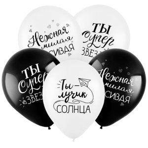 Набор воздушных шаров Комплименты для нее (100 шт)