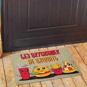 Коврик для входной двери Без вкусняшек не входить