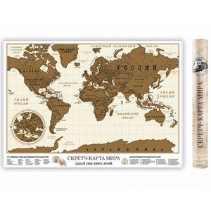 Скретч-карта мира (увеличенная версия)