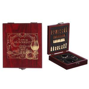 Подарочный набор для вина с шахматами