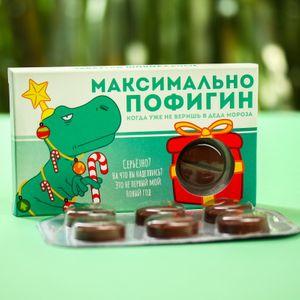 Шоколадные таблетки Максимальнопофигин