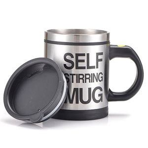 Кружка Мешалка Self Stirring Mug Steel
