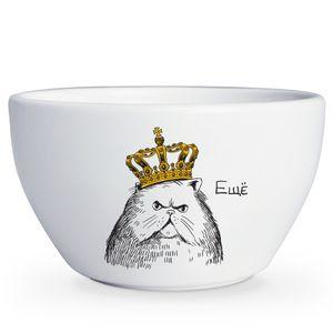 Тарелка глубокая Кот в короне Еще