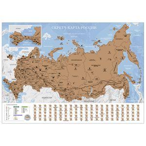 Скретч-карта России