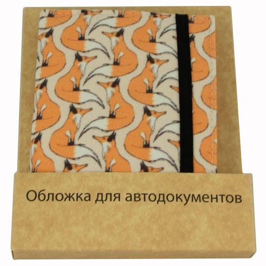 Обложка для автодокументов Fox В упаковке
