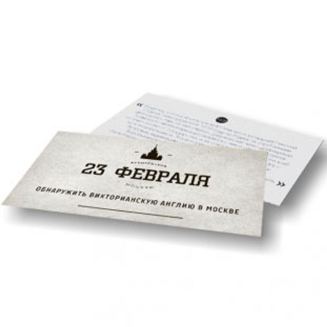 Путеводитель 365 дней в Москве Карточки из набора