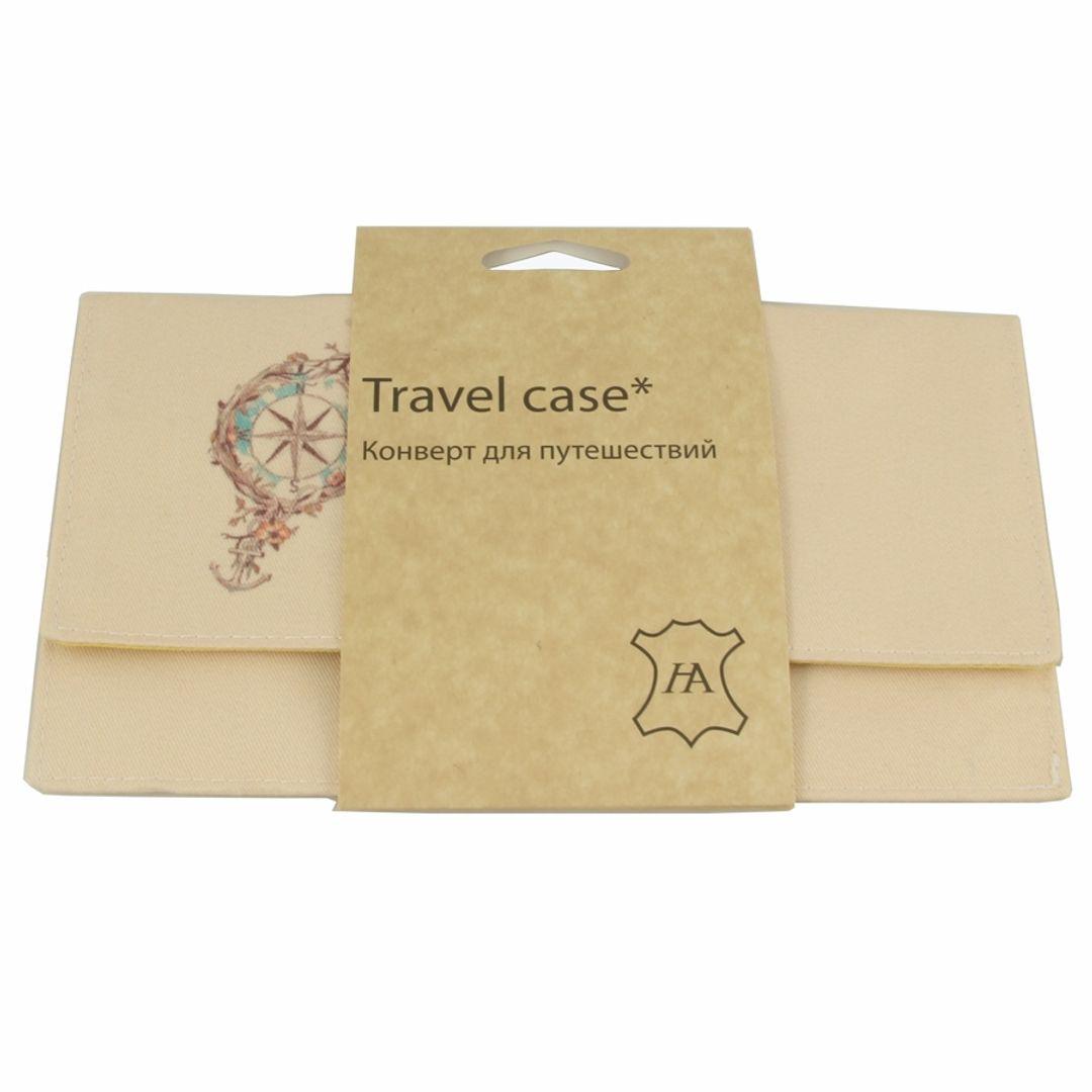 Конверт для путешествий Compass В упаковке