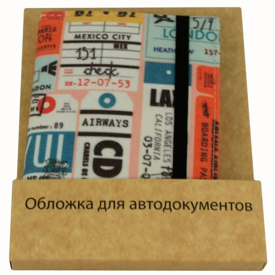 Обложка для автодокументов Stamps В упаковке
