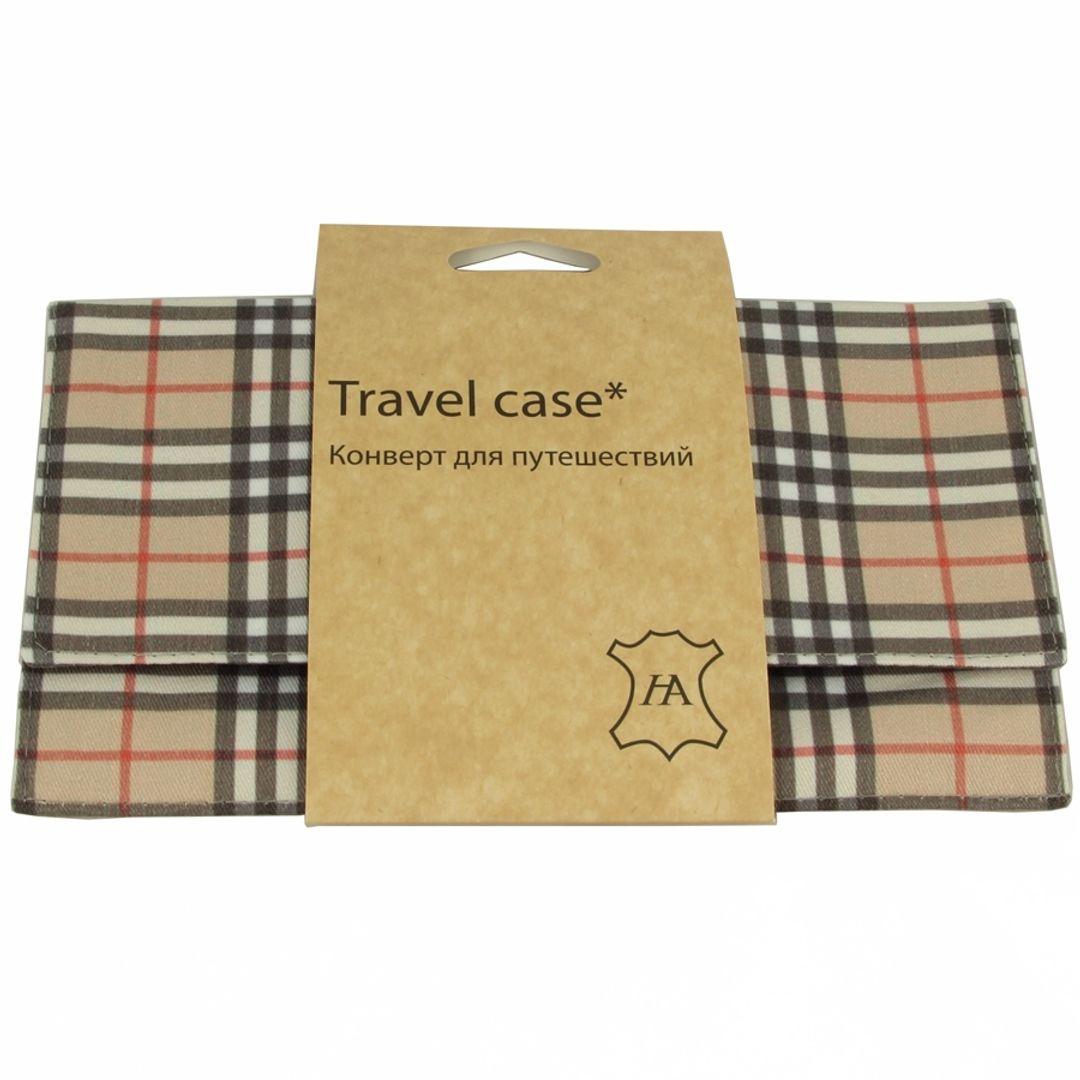 Конверт для путешествий Checkered В упаковке