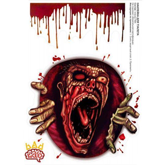 Наклейка на унитаз Зомби