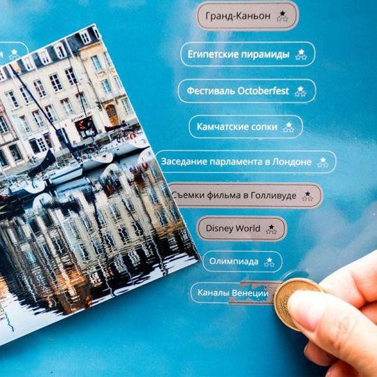 Плакат True Life 100 вещей, которые нужно сделать в жизни Места, где надо побывать