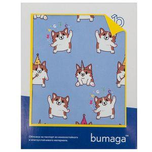 Обложка для паспорта Bumaga Corgi