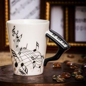 Кружка Пианино
