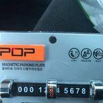 Табличка на авто с номером телефона I-Pop Parking Plate Отзыв