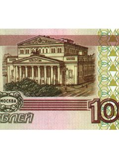 Платим 100 рублей за отзыв о товаре!