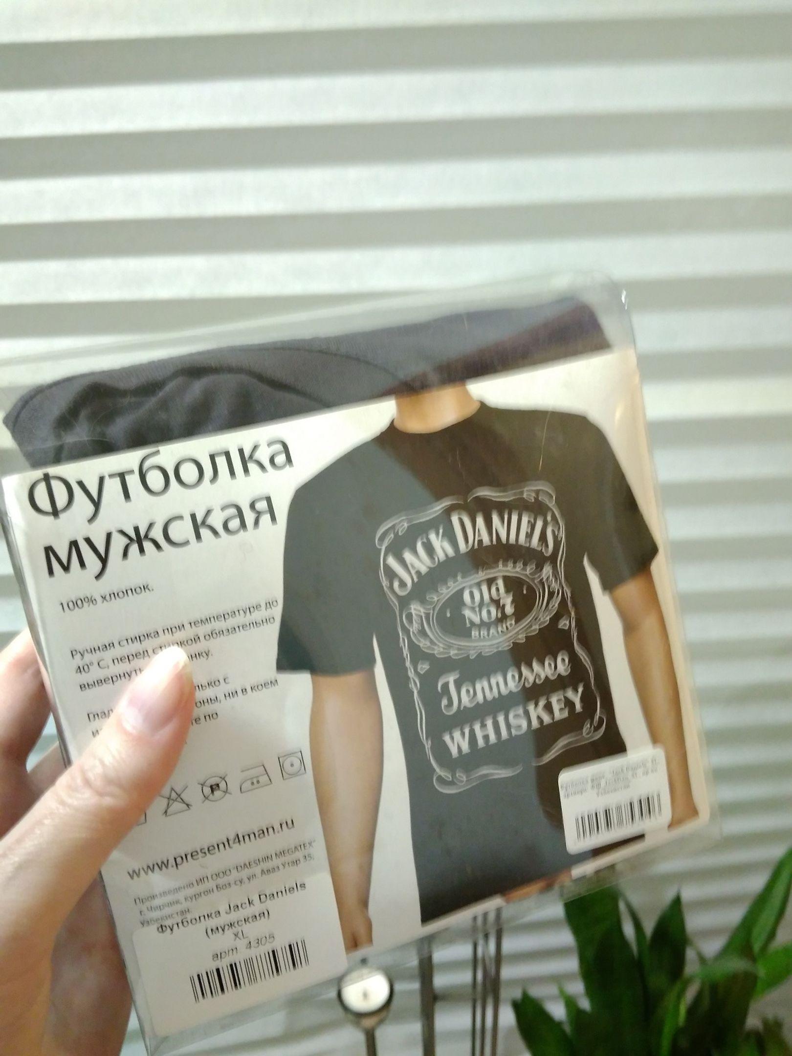 Фото покупателя Галина
