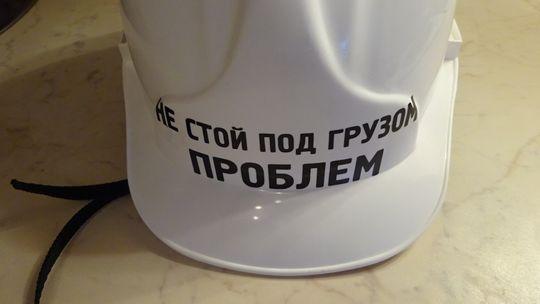 Фото покупателя Tатьяна