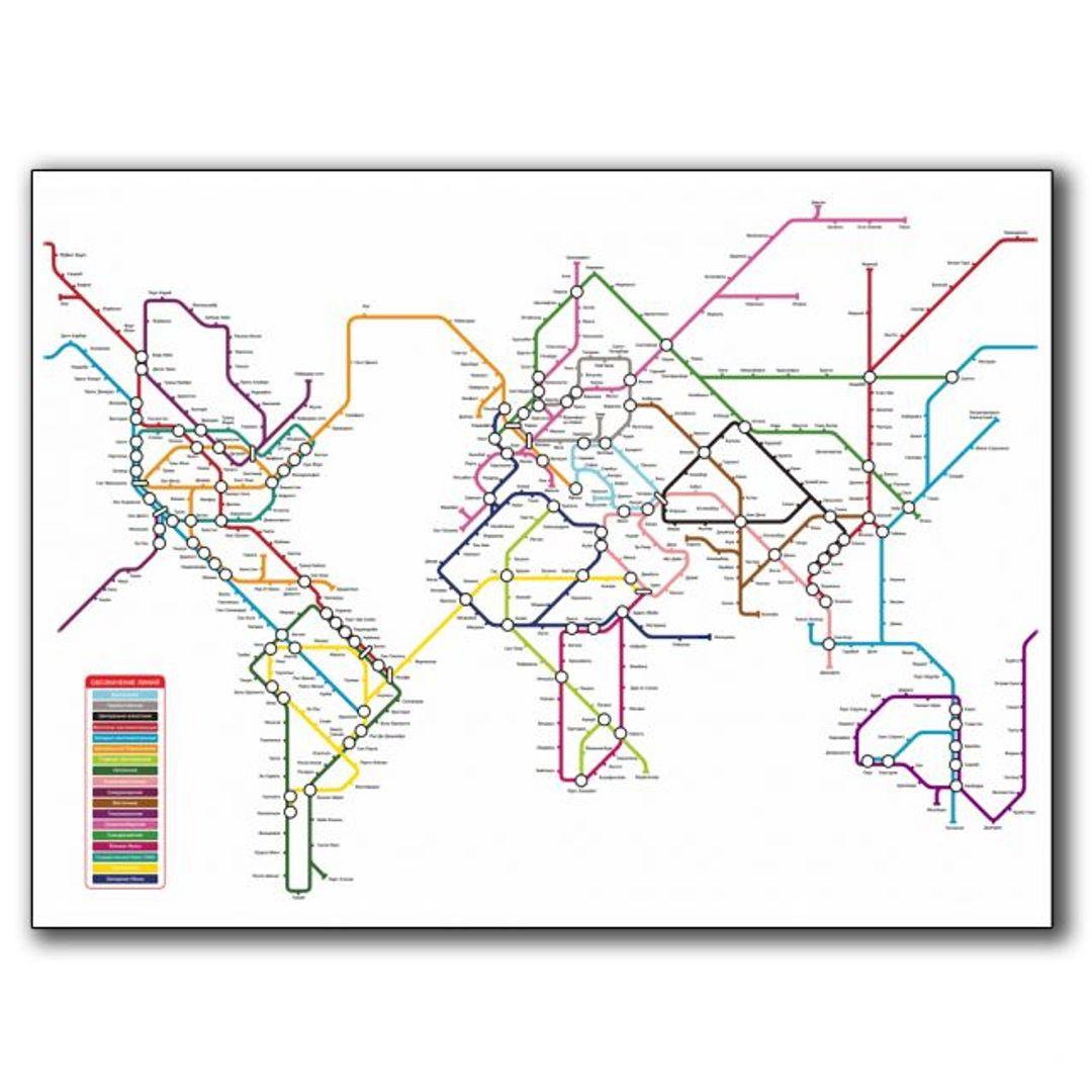 Карта Мирового Метро