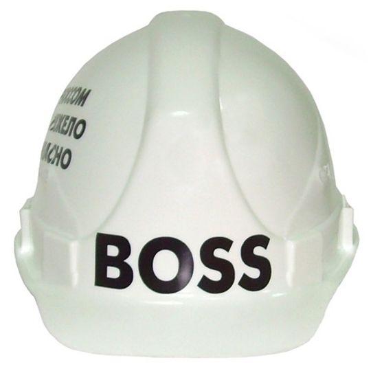Каска BOSS (Белый)
