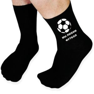 Носки Мы любим футбол