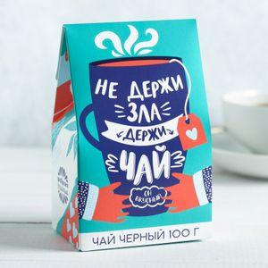 Чай Не держи зла — держи чай (100 г)