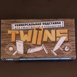 Подставка для телефона и планшета Twins