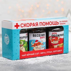 Подарочный набор чая Скорая помощь (3 шт)
