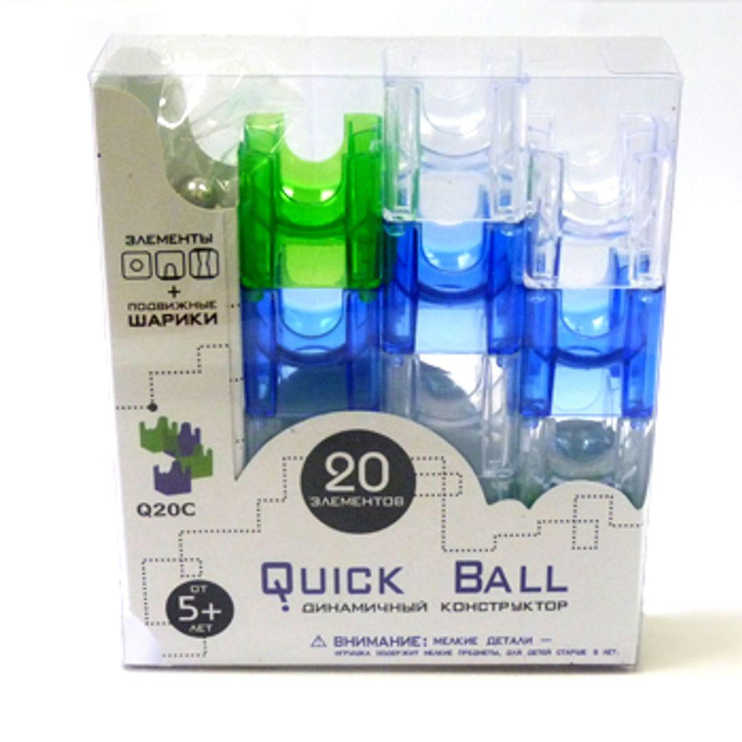 Конструктор Quick Ball 20 элементов