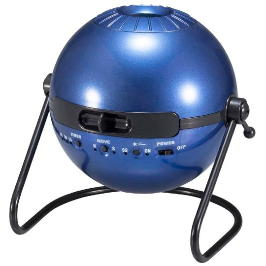 Домашний планетарий HomeStar Pro 2 Original (Star Theatre) (Синий металлик)