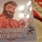 Фото покупателя Юлия
