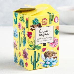 Чай Антистресс (тропические фрукты, 20 г)
