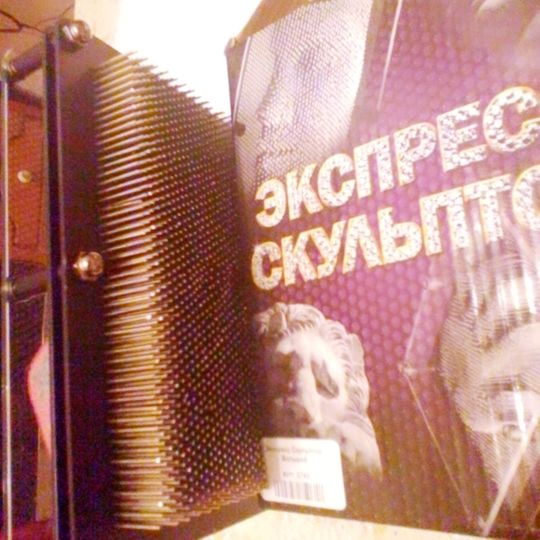 Фото покупателя Наталья