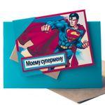 Открытка Супермен Superman