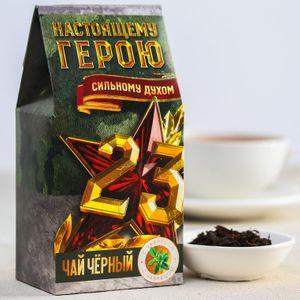 Чай чёрный Настоящему герою (с чабрецом)
