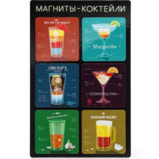 Набор магнитов на холодильник Коктейли Меломпо Упаковка